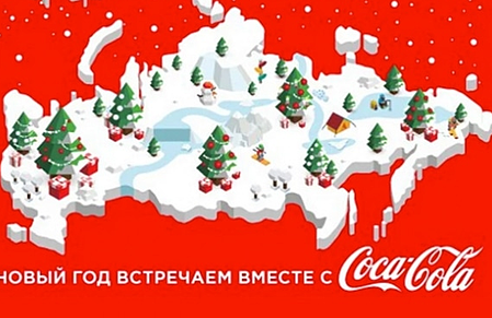 coke fail